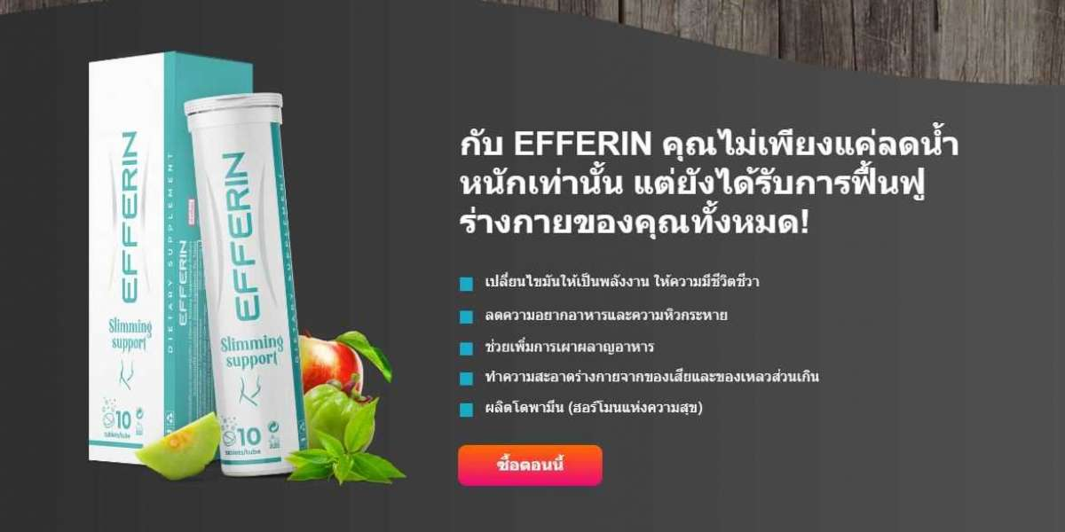 https://www.offernutra.com/thailand/efferin/