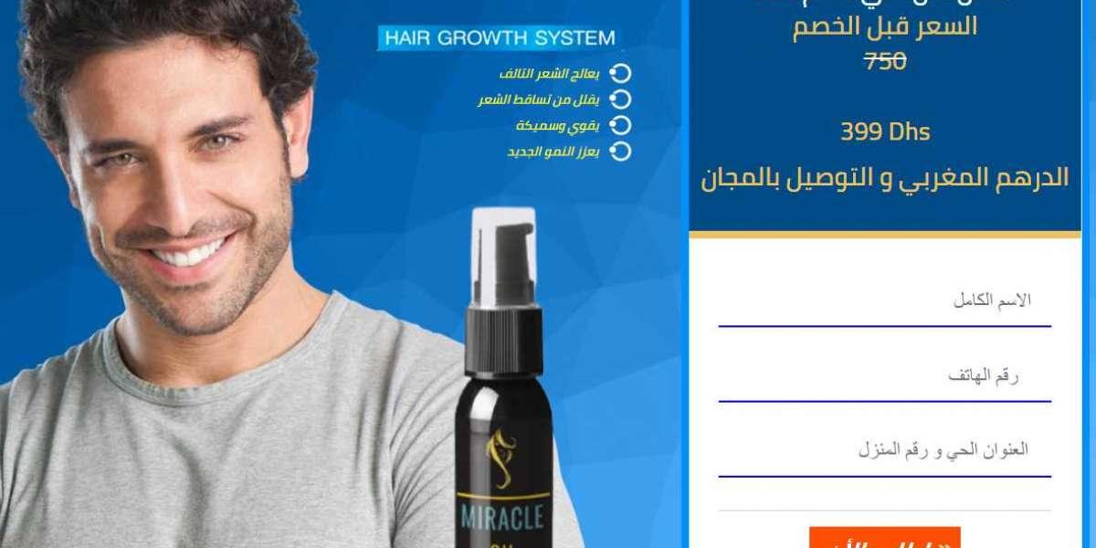 Mircal Oil